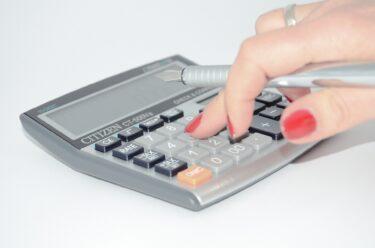 日本株の配当から引かれた税金を返してもらう方法